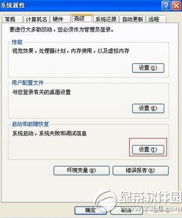 小度wifi藍屏解決方法 小度wifi藍屏問題解決教程