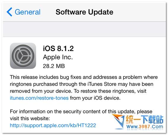 蘋果ios8.1.2使用評測 三聯