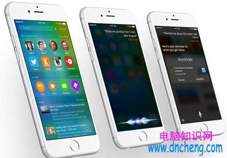 iOS9公測版和測試版的區別,iOS9公測版與測試版有什麼不同