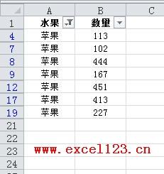 在Excel中粘貼時怎樣跳過隱藏行 三聯教程