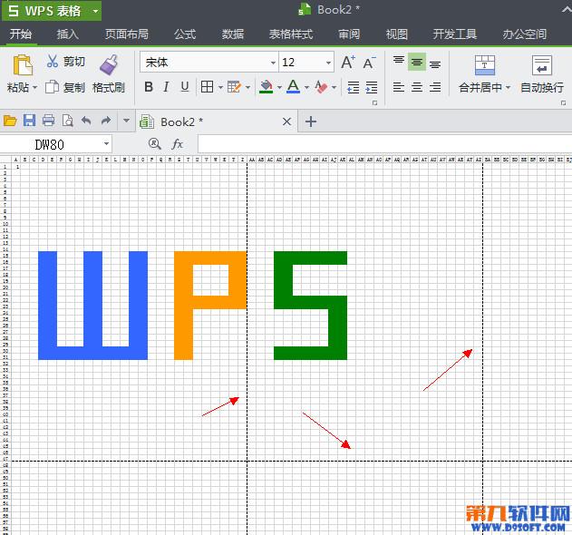 WPS教程 怎麼取消打印預覽分割線 三聯