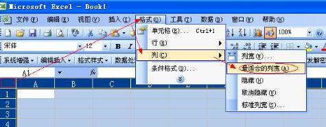 """Excel表格中提示""""#####""""錯誤 三聯"""