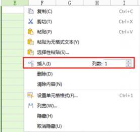 Excel怎麼刪除空行 三聯