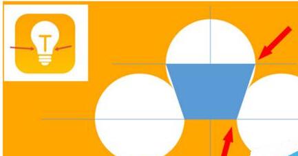 如何在PPT中繪制一個燈泡圖標?