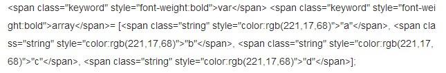 原生JavaScript實現合並多個數組示例 三聯