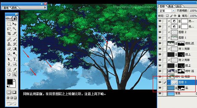 Photoshop鼠繪漂亮的古樹插畫效果圖片教程
