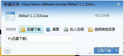 360浏覽器打不開怎麼辦