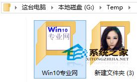 如何讓Win10文件夾顯示文字圖標
