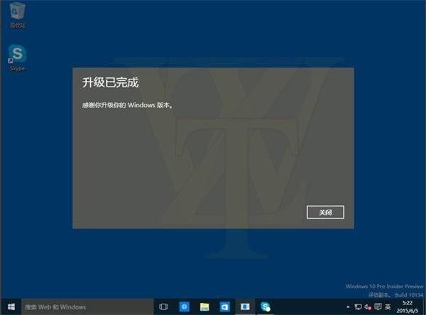 大神曝光Win10 Build 10130簡體中文版