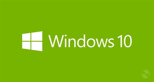 Windows10什麼時候出? 三聯