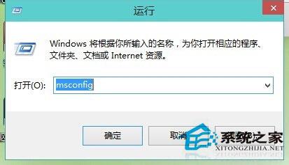 Windows10系統用戶賬戶控制怎麼取消?