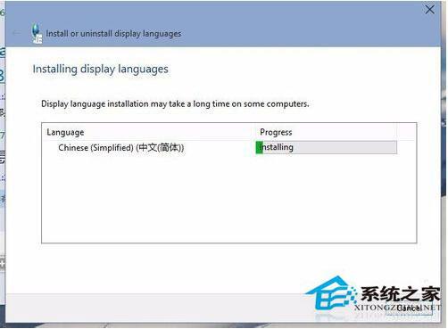 Win10語言包安裝失敗怎麼辦?Win10語言包怎麼安裝?