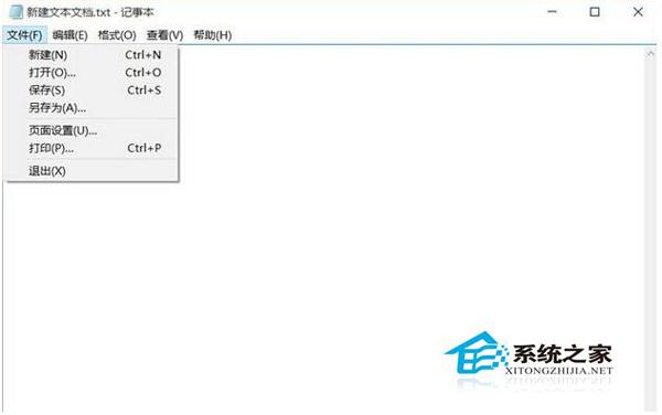 Windows10如何輸出PDF文檔?Windows10快速輸入PDF的技巧
