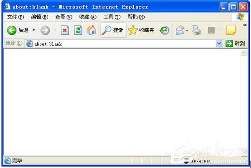 WinXP系統IE地址欄不見了如何解決?
