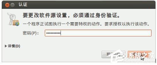 Ubuntu系統的安裝教程 如何安裝Ubuntu系統
