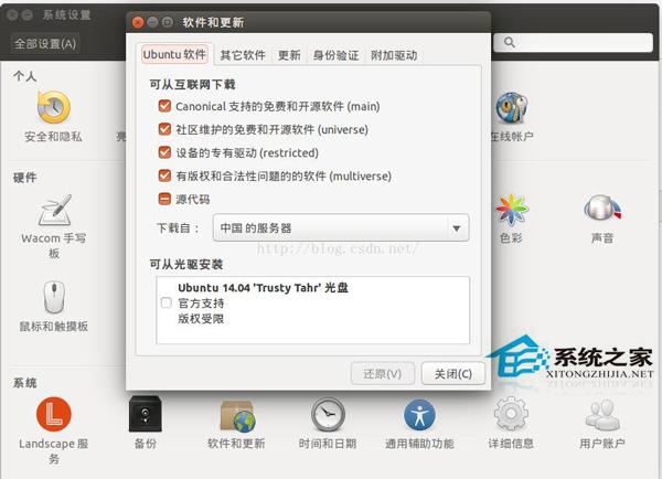 Ubuntu程序更新後WiFi圖標顯示不正常如何解決?