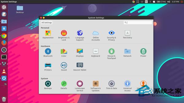 Ubuntu下如何編輯開始菜單?