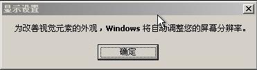 官方windows xp professional原版系統裝機教程(15)