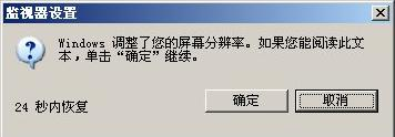 官方windows xp professional原版系統裝機教程(16)