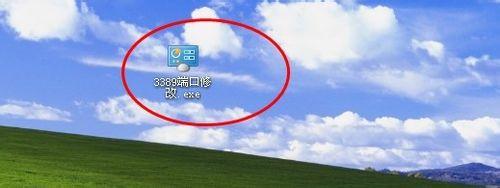 XP系統打開遠程桌面與修改3389端口的操作步驟