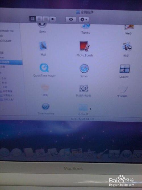 教你如何對mac xp系統進行重裝(1)