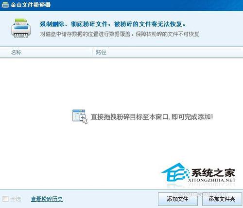 教你如何應對WinXP系統刪不了的文件(1)
