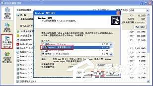遇到WinXP系統本地Localhost打不開的情況怎麼辦?(2)