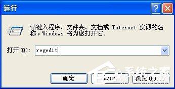 解決WinXP系統提示16位MS Dos子系統的問題(5)
