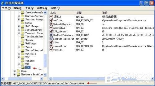 解決WinXP系統提示16位MS Dos子系統的問題(3)