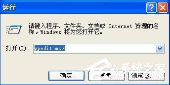 解決WinXP系統提示16位MS Dos子系統的問題(1)
