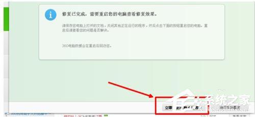 WinXP系統搜狗輸入法不能用時如何修復?(7)