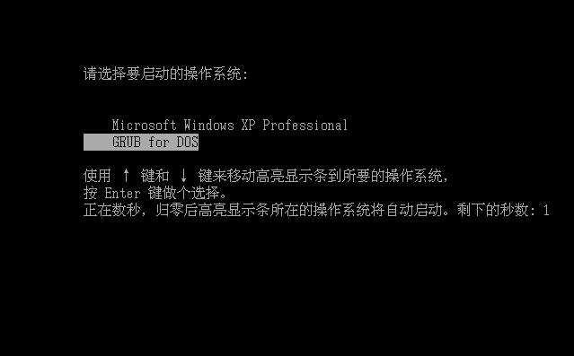 詳解電腦公司WinXP純淨版系統的安裝全過程(5)