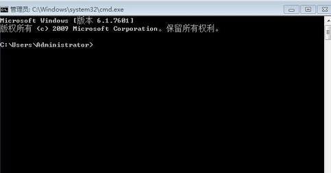 如何隱藏新蘿卜家園WinXP系統裡面的文件?(1)